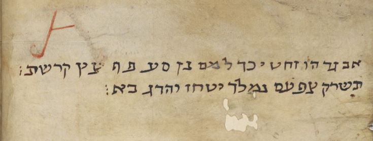 Hebrew alphabet Roy8CIII.120r