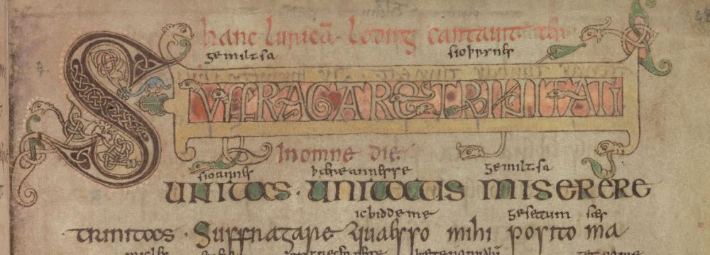 Coloured headpiece from the top of a manuscript page, with the start of a prayer, and zoomorphic designs woven into the opening letter S